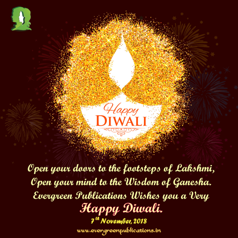 Happy Diwali from Evergreen Publications